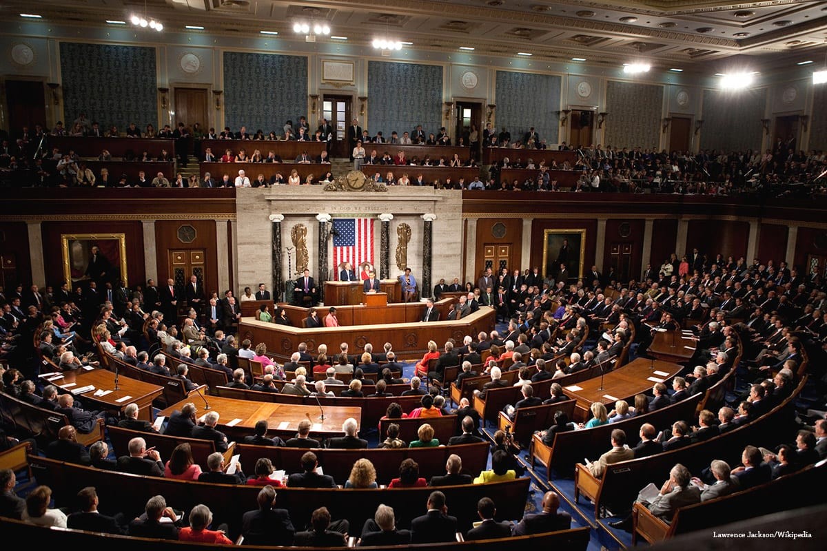 Image of the US Congress in session [Lawrence Jackson/Wikipedia]