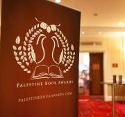 Palestine Book Awards 2018 winners announced