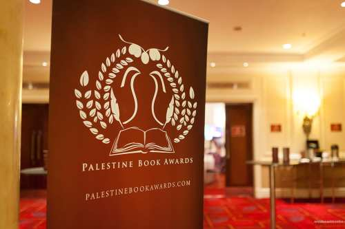 Palestine Book Awards 2016