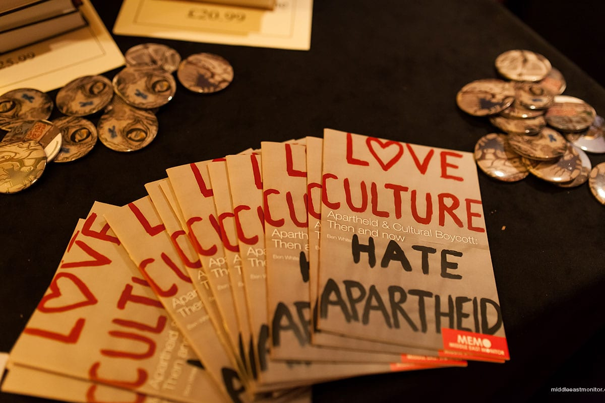 Apartheid and Cultural Boycott: Then and now | Palestine Book Awards 2016 [Middle East Monitor]