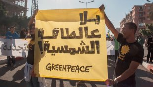 Activists hold banners during a demonstration against climate change and calling for environmental action in Morocco on November 13, 2016 [Jalal Morchidi/Anadolu Agency