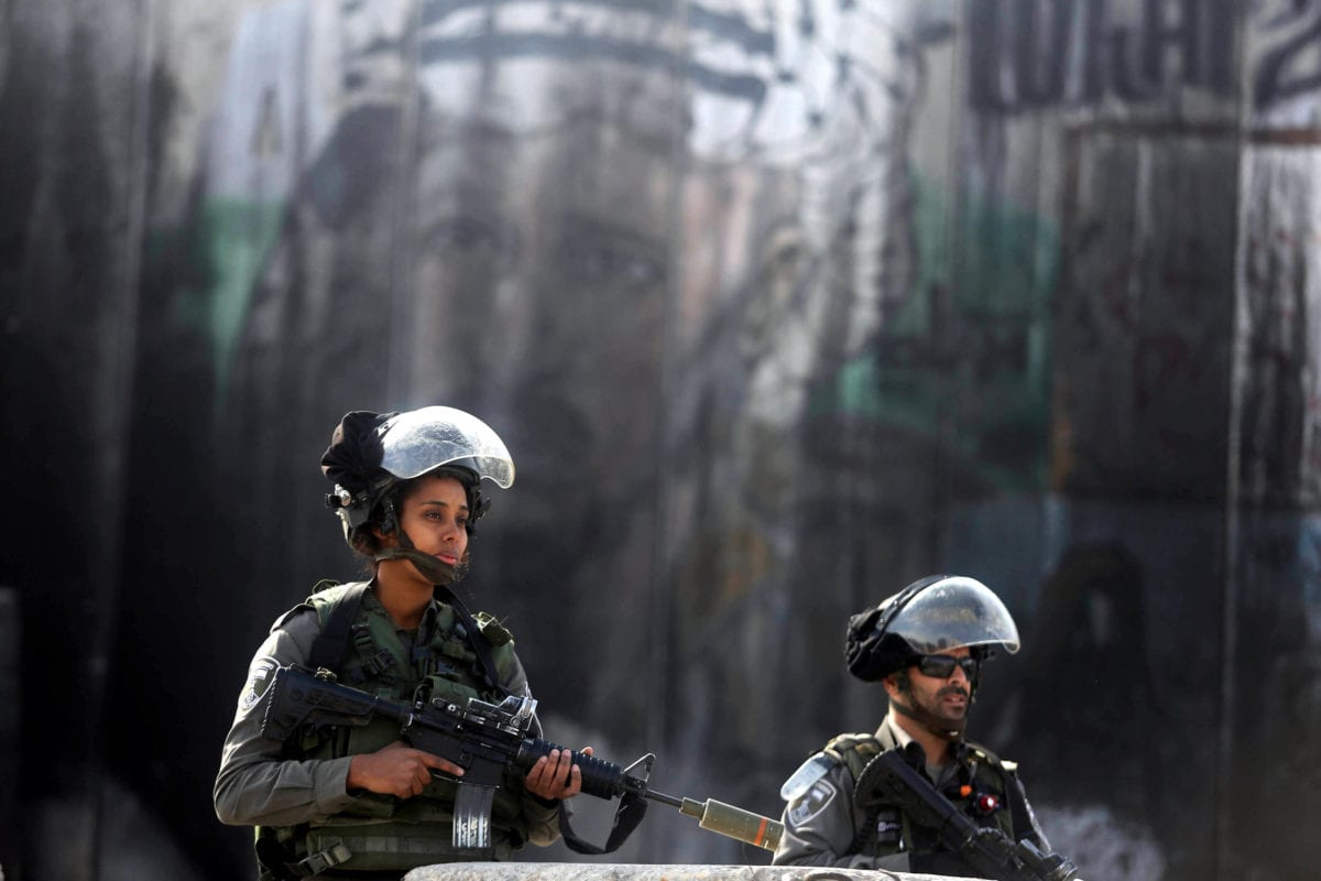 Israeli police [Issam Rimawi/Anadolu Agency]