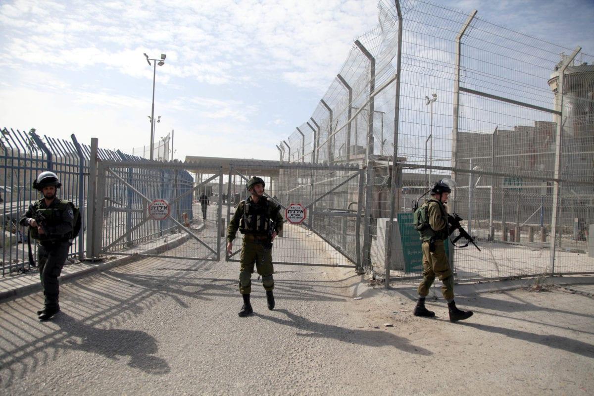Image of Israeli security forces [Issam Rimawi - Anadolu Agency]
