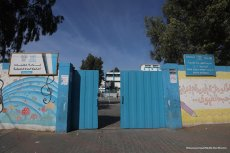 Image of UNRWA staff building [Mohammed Asad/Middle Ea