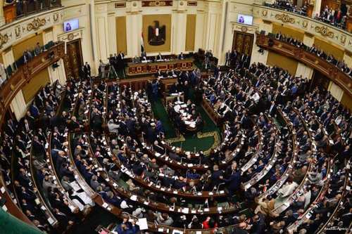 The Egyptian parliament [Anadolu Agency]