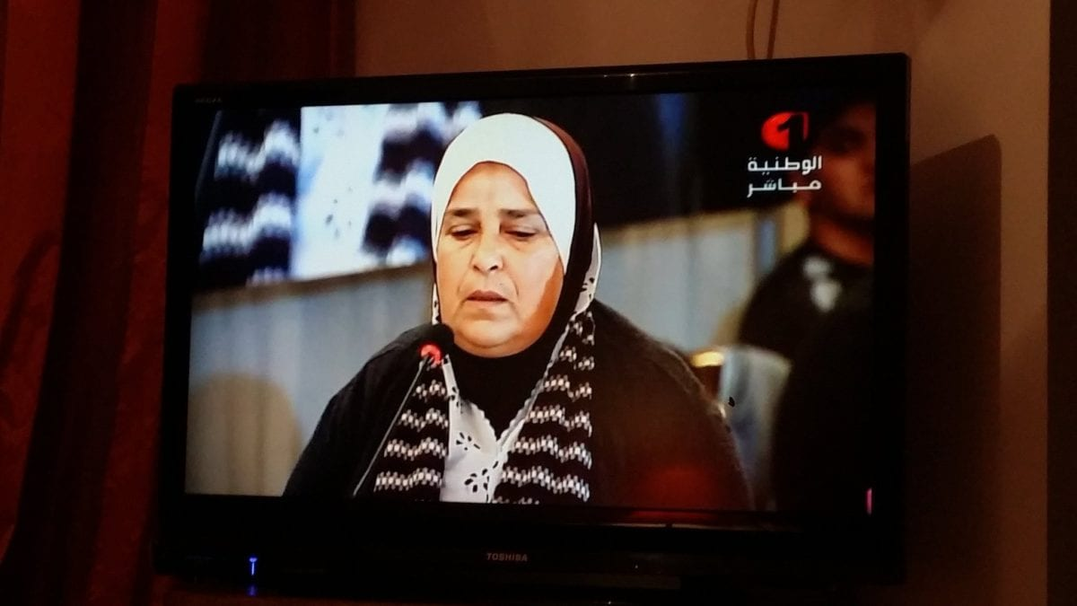 Relatives of torture victims on Day 1 of the public hearing of Tunisia's Truth and Dignity Commission [Ictj.org]