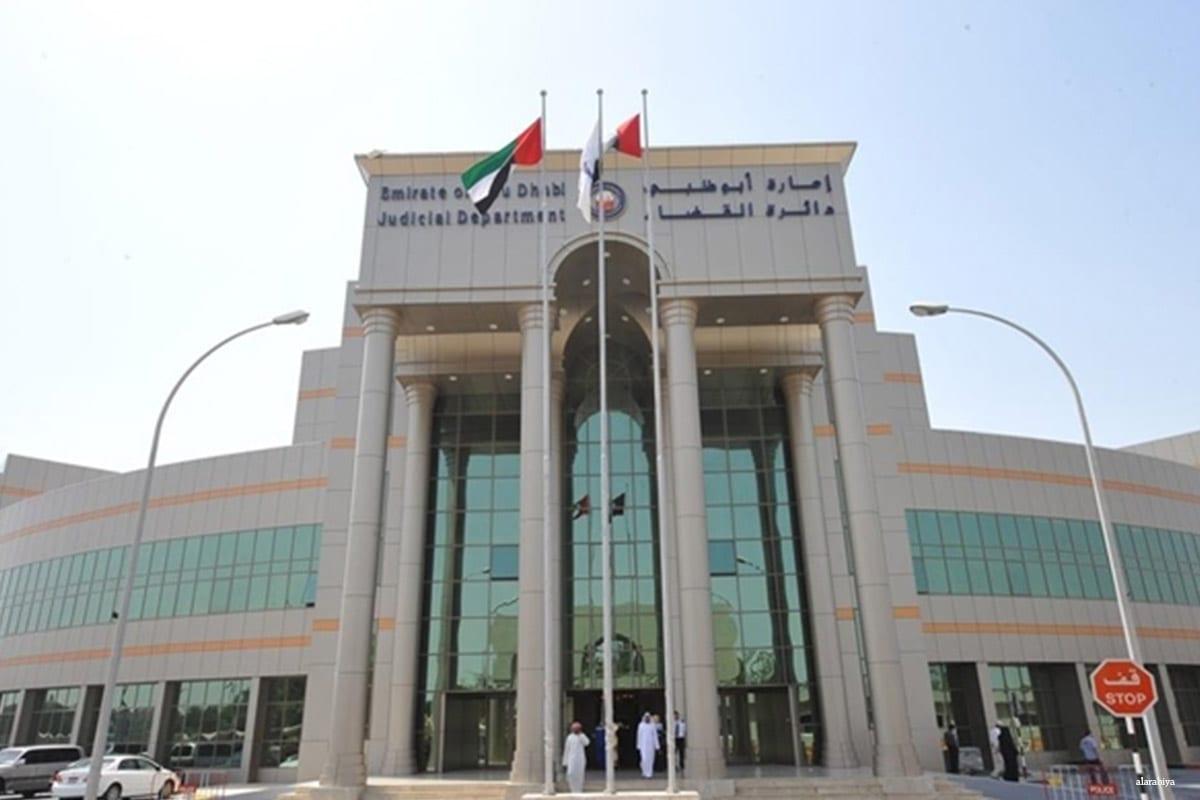 The United Arab Emirates Federal Supreme Court [alarabiya]
