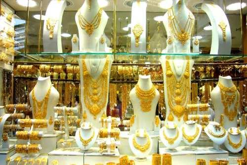 Image of a gold store [Theodore Scott/Wikipedia]