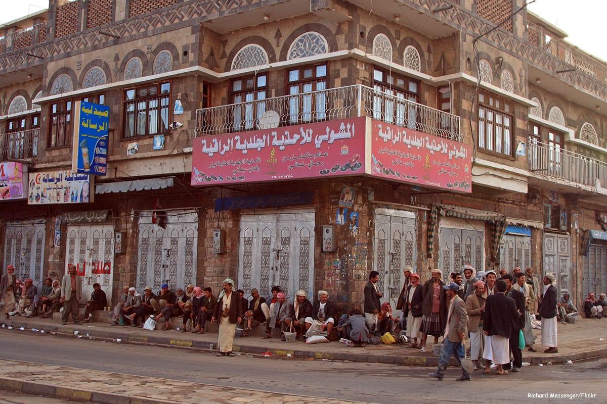 Image of an old town in Sanaa, Yemen [Richard Messenger/Flickr]