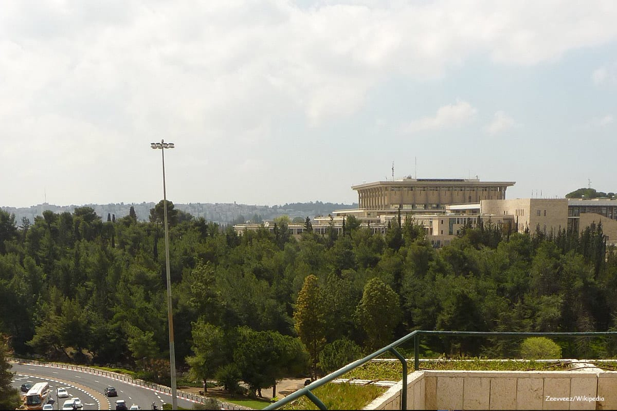 Knesset, the Israeli parliament [Zeevveez/Wikipedia]