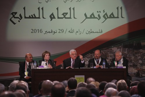 Palestinian President Mahmoud Abbas delivers a speech on the second day of the 7th General Assembly meeting of Fatah Movement at Palestinian Prime Ministry office Mukataa in West Bank on November 30 2016 [Issam Rimawi/Anadolu Agency]
