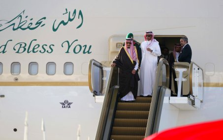 MANAMA, BAHRAIN - DECEMBER 6: King of Saudi Arabia, Salman bin Abdulaziz Al Saud steps out of a plane upon his arrival at Sakhir Air Base in Manama, Bahrain on December 6, 2016. King of Saudi Arabia, Salman bin Abdulaziz Al Saud will attend the Gulf Cooperation Council member states preparatory meeting. ( Stringer - Anadolu Agency )
