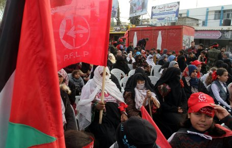 Supporters of the Popular Front for the Liberation of Palestine (PFLP) in Rafah, Gaza on December 13 2016 [Abed Rahim Khatib/ Anadolu Agency]