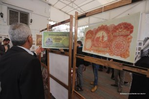 Stamp exhibition in Gaza [Mohammed Assad/Middle East Monitor]
