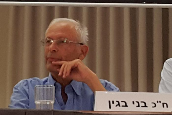 MK penalised for voting against law legalising settlements