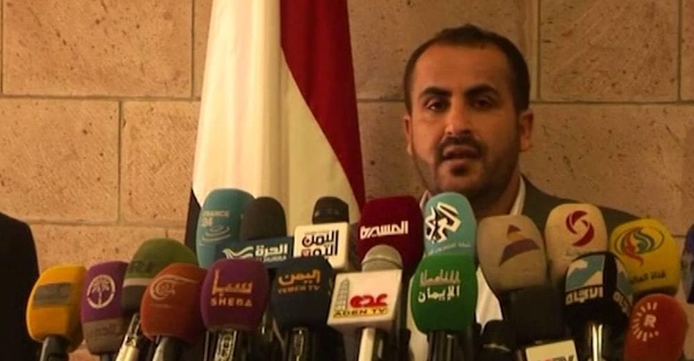 Houthi spokesperson Mohammad Abdulsalam [Belqees TV/YouTube]