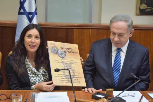 Image of Israeli Cultural Minister Miri Regev (L) with Israeli Prime Minister Benjamin Netanyahu [Miri Regev Regev/Facebook]