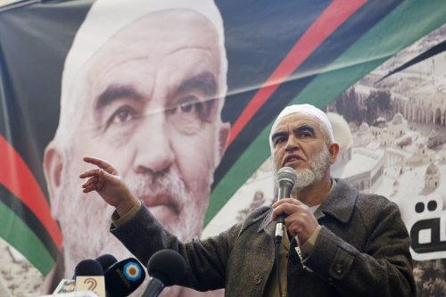 Leader of the Northern Branch of the Islamic Movement in Israel, Sheikh Raed Salah addresses to the crowd during his welcoming ceremony, after he was released from Israeli prison, in Umm al-Fahm, Israel on 17 January, 2017 [Mostafa Alkharouf/Anadolu Agency]