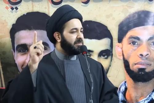 Shia cleric declares jihad on Bahrain government