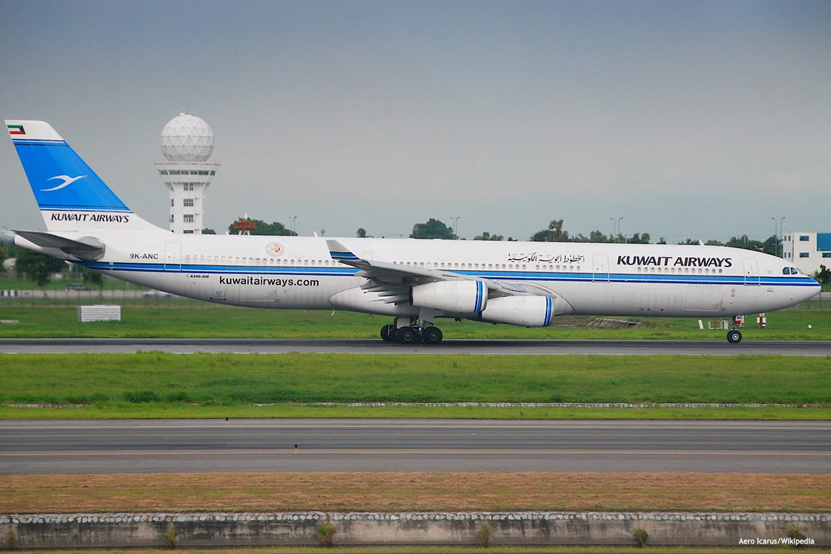 Image of an airport in Kuwait [Aero Icarus/Wikipedia]