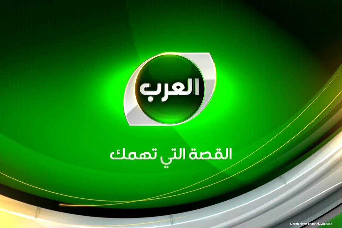 Image of Al-Arab news logo [Alarab News channel/YouTube]