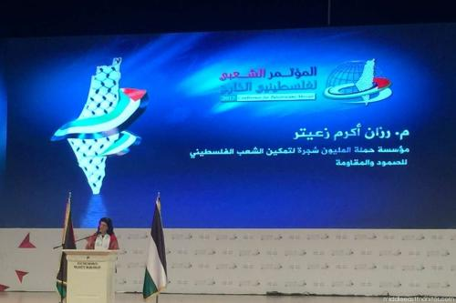 Conference for Palestinians Abroad kicks off in Istanbul