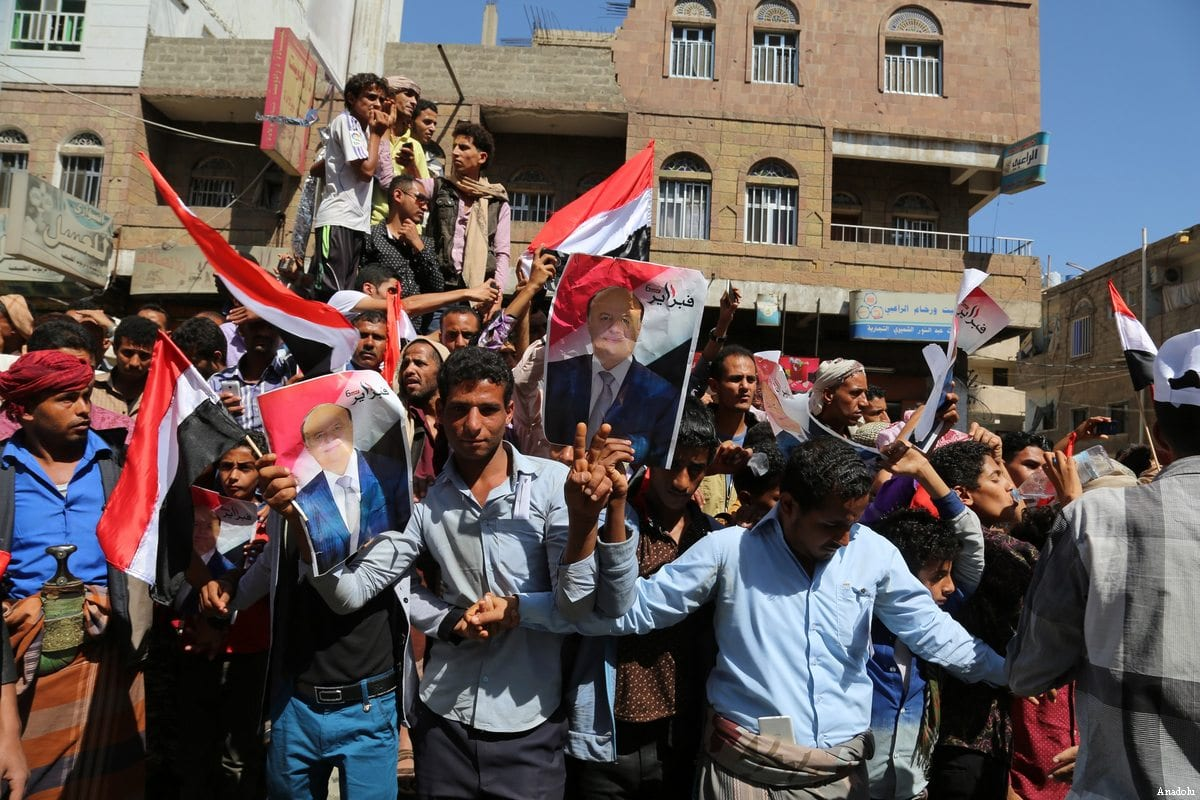 Supporters of President Abdrabbuh Mansur Hadi gather to mark the 6th anniversary of the Yemeni uprising in Taiz, Yemen on February 11, 2017 [Abdulnasser Alseddik / Anadolu Agency]