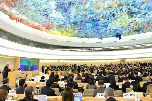 Image of the 34th session of the United Nations Human Rights Council at the United Nations office in Geneva, Switzerland on 2 February 2017 [Mustafa Yalçın - Anadolu Agency]