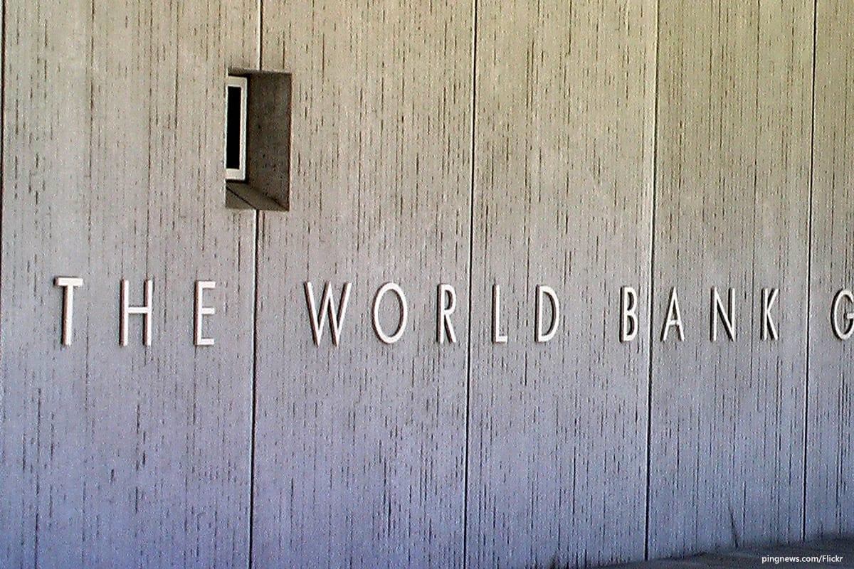Image of the World Bank in Washington, US [pingnews.com/Flickr]