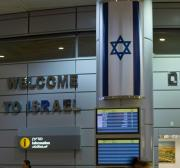 UK left-wing activist denied entry to Israel