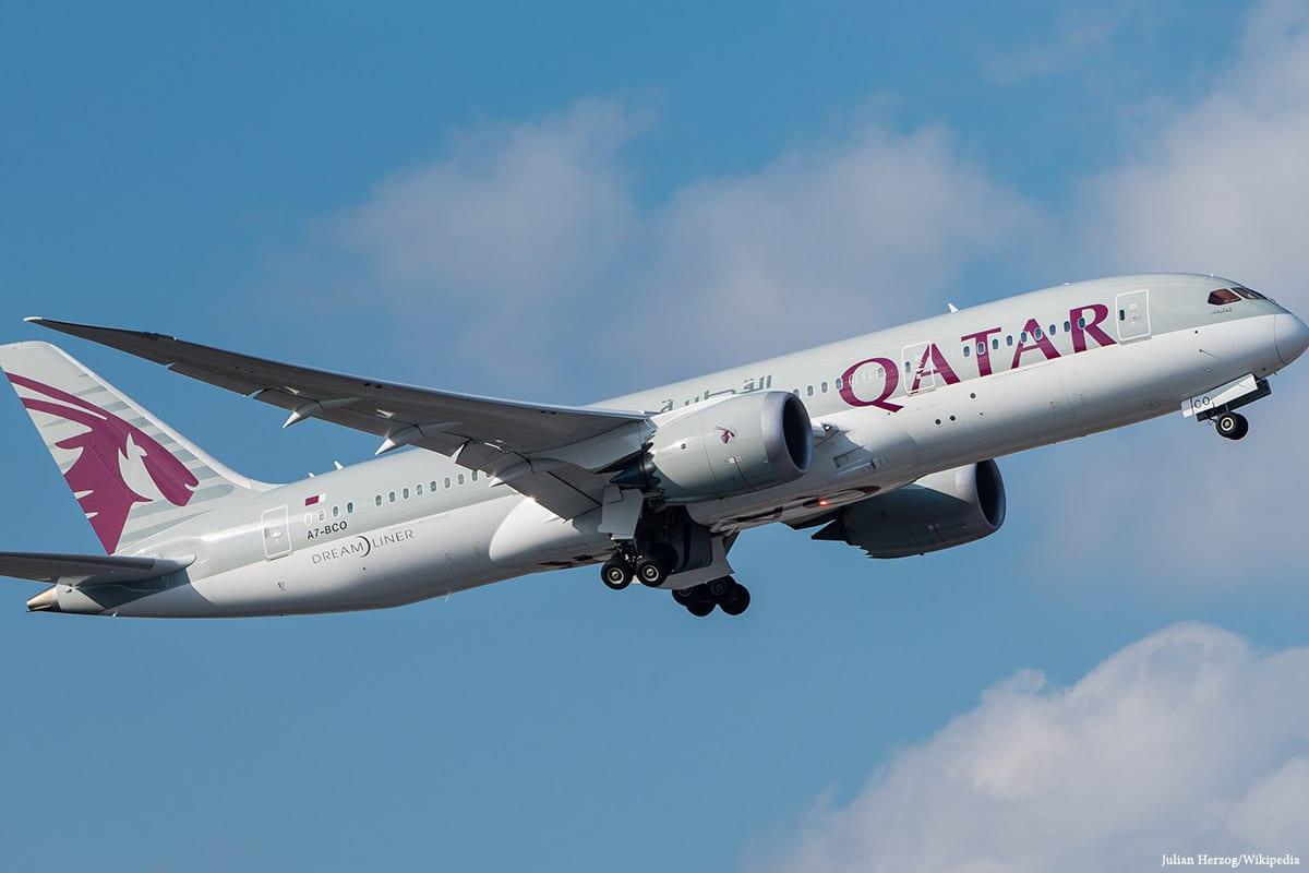 Qatar Airways Horror experience included vagina examination at Doha Airport