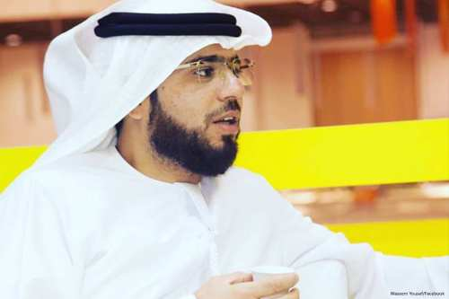 Image of Emirati cleric, Waseem Yousef [Waseem Yousef/Facebook]