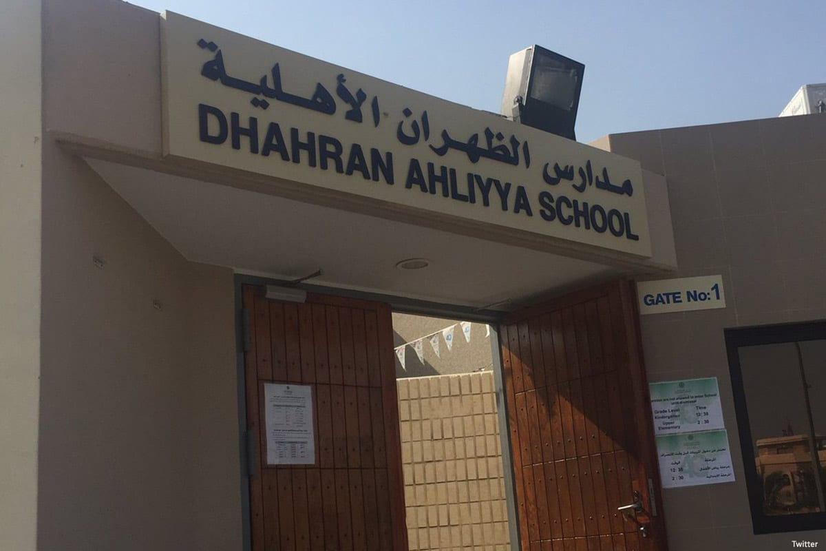Image of a school in Saudi Arabia [Twitter]
