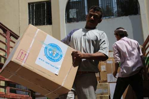 Image of UN medical and food aid Taiz, Yemen, on 4 March 2017 (Abdulnasser Alseddik/Anadolu Agency )