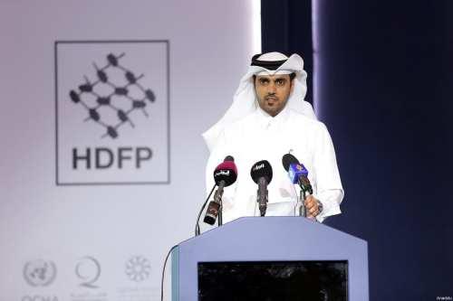 Khalifa Jassim Al-Kuwari, Director General of the Qatar Development Fund addresses delegates at the Humanitarian and Development Forum for Palestine in Doha, Qatar on March 8, 2017 [Qatar Charity / Anadolu Agency]