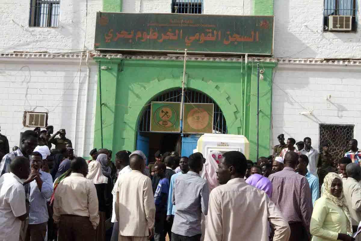 A prison in Khartoum, Sudan on March 9, 2017. [Ebrahim Hamid - Anadolu Agency]