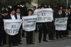 JERUSALEM: A group of Ultra Orthodox Jews hold placards as they stage a protest against compulsory military service on 20 March 2017. [Gil Cohen Magen/Anadolu Agency]
