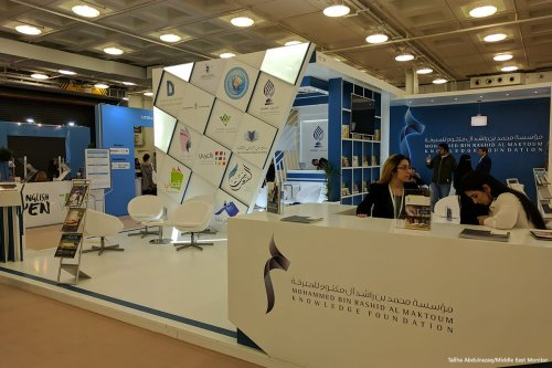 Image of the UAE book stand at the 2017 London Book Fair [Tallha Abdulrazaq/Middle East Monitor]