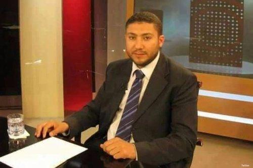 Image of Muhammad Murtaja [Twitter]