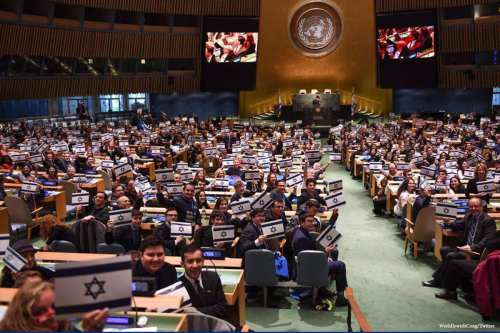 Image of the anti-BDS meeting at the UN headquarters on 30 March 2017 [WorldJewishCong/Twitter]
