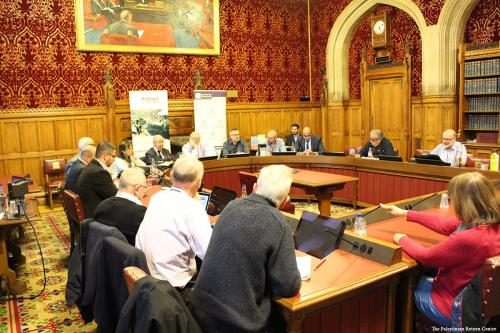Image of the pro-Palestinian event at the House of Lords, London UK on 30 March 2017 [The Palestinian Return Centre]