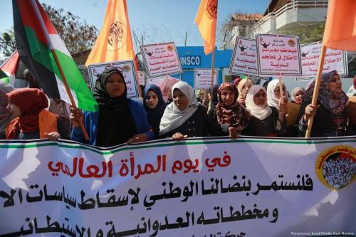 Palestinians mark International Women's Day in Gaza [Mohammed Asad/Middle East Monitor]