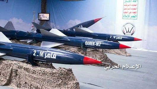 Image of Qaher-M2