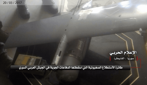 Images of an Israeli drone which was downed by the Assad regime in Syria [C_Military1/Twitter]