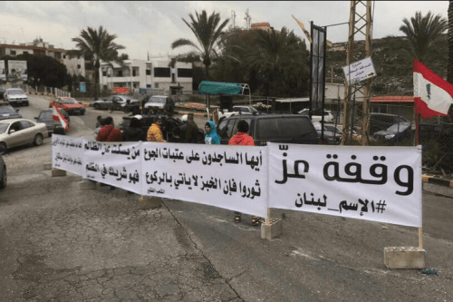 Protests were held across the country in Lebanon on 17 March 2017 against the rise in taxes. [Ali Kourani/Twitter]Protests were held across the country in Lebanon on 17 March 2017 against the rise in taxes. [Ali Kourani/Twitter]