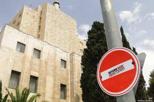 Street sign reading 'Return Now' as a way to encourage Jews to return to Israel [PROAdam Jones/Flickr]