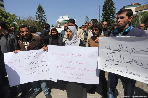 Palestinian Authority employees stage a protest after 30% is cut from their salaries.