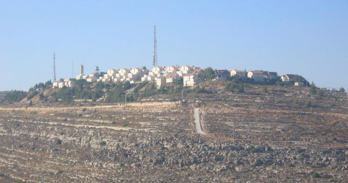 The illegal West Bank settlement of Psagot near Ramallah.