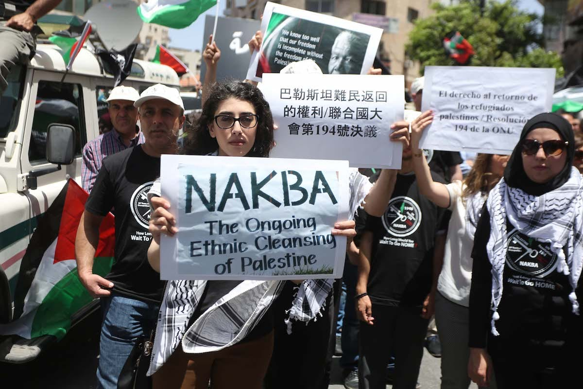 Palestinians march during a demonstration marking the 69th anniversary of Nakba in Ramallah, West Bank on May 15, 2017 [Issam Rimawi/Anadolu Agency]