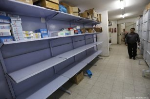 Image from a Gaza hopital's pharmacy room on 23 May, 2017 [Mohammed Asad/Middle East Monitor]
